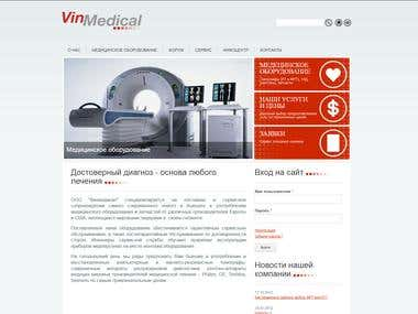 Vinmedical Ltd