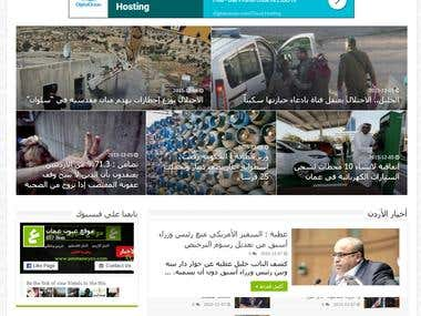 Amman Eyes news network
