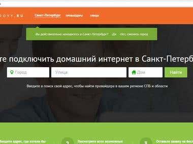 spb.provy.ru  проект на php codeigniter.