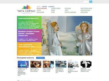 Back end web site