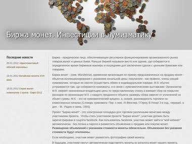 Numismata.ru