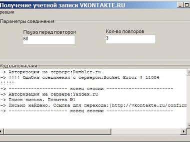 "Getting an account ""Vkontakte.ru\"""
