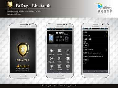 BtDog - Bluetooth