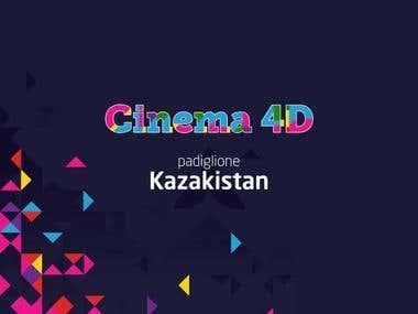 Cinema 4D Kazakhstan