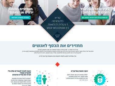 Tarya - Social Loans Startup