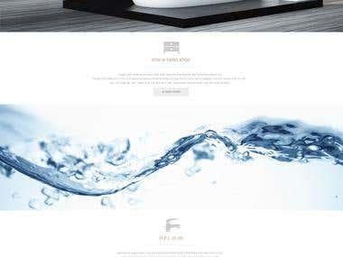 Arbin - Promotional website