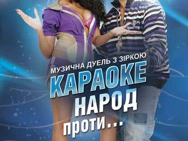 Karaoke na Maidani M1 music channel show