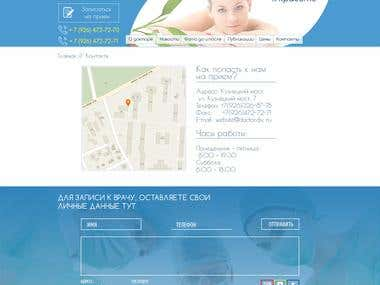 Medical Clinic - WebSite