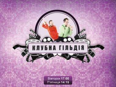 Clubna Gildiya show M1 music channel