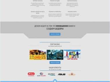 PHP Codeigniter Framework +google map api v3