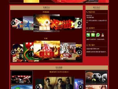 Betting website - c22bet.net