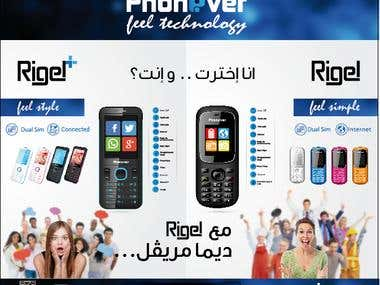 Phonever Mobile