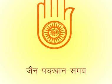 Jain Pachkhan Time Easy