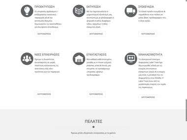 Website Design | Customization | Consulting