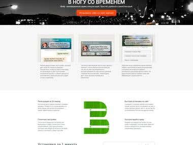bhelp.com
