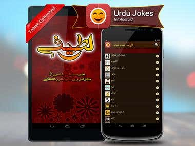 Jokes Application for Android with WebAdmin