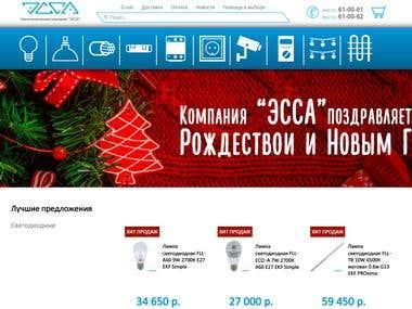 Сайт светотехнической компании essa.by