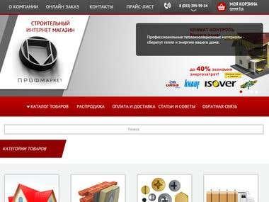 Каталог строительных материалов - profmarket.by