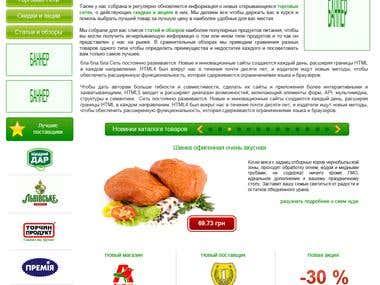 Foodstock design
