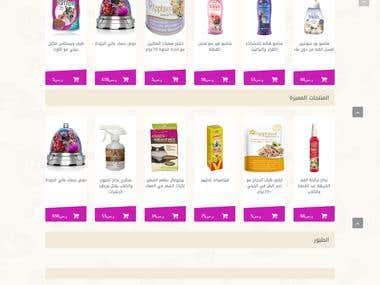 E-Commerce: Website Store (Zoosaudi.com)
