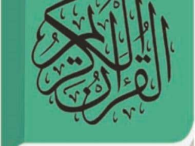 Fahm-ul-Quran