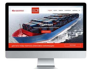 Website Odemara