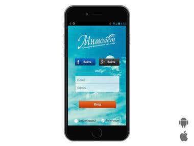 Mobile App Mimolet