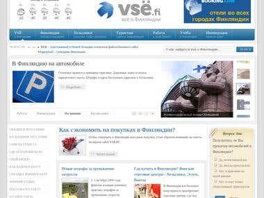 VSE.fi
