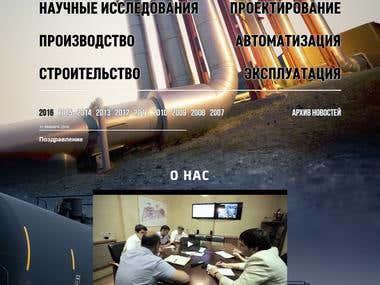 http://rusgazen.ru/