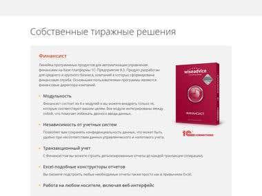 http://wiseadvice-it.ru/