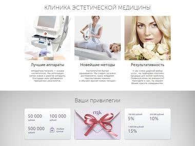 http://msk-clinic.ru/