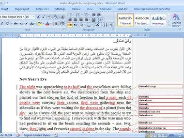 Arabic to English Translation and Proofreading