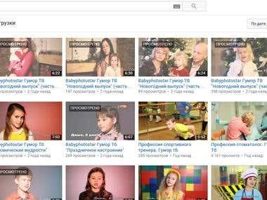 Video editing for Ukrainian company Babyphotostar