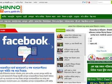 News Site Bengali with Wordpress