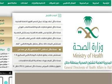 Coded forms   Ministry of Health