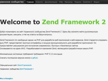 Website of documentation for Zend Framework 2