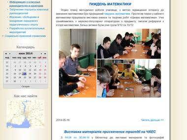 "Zaporozhskoe Higher Professional School"" Motorostroitel"