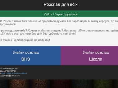 Website of scheduling for unoversities and school