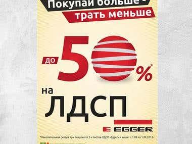 Poster+Banner Egger