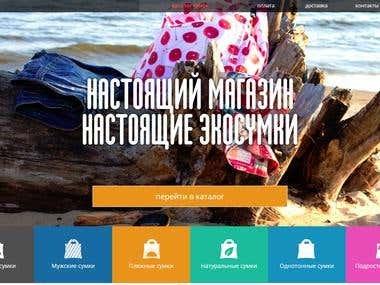 BagsOk.ru