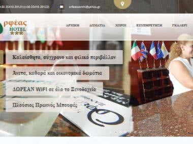 http://www.orfeashotel.gr (One page WP Site)