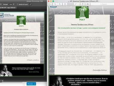 En-Ru translation and layout