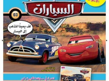 Sample Work- Disney Magazine Cover (Arabic)