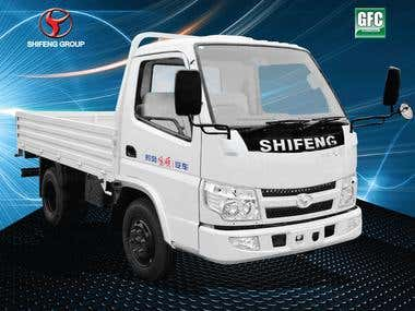 Leaflet Design of GFC Motors
