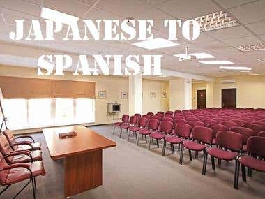 Translate 600 words from Japanese to Spanish