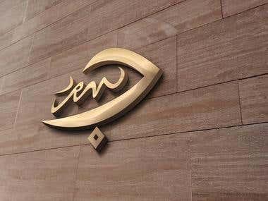 Design a Logo (Handwritten Logo)