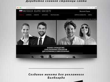 Resoc.ru - edited the index page and created billboard