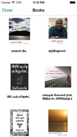 FTE - Free Tamil Ebooks [iOS] [Open source]