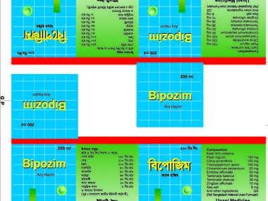 Bipozim - Bottle Level Design