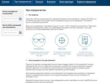 INCC Site (incc.com.ua)